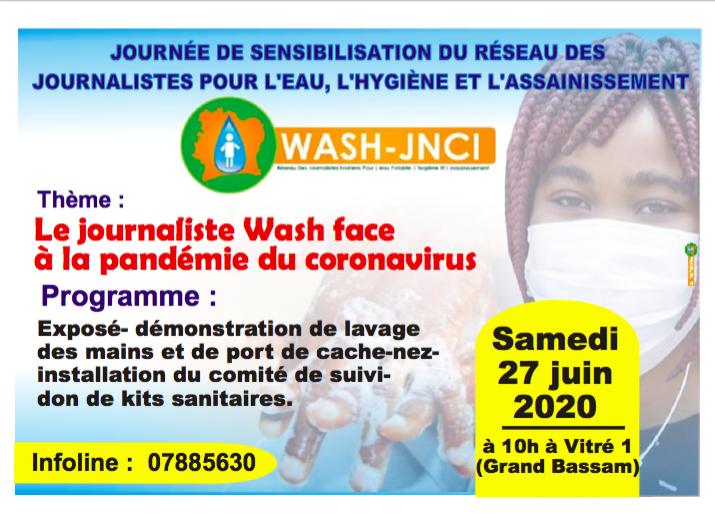 Journée de sensibilisation du réseau des journalistes pour l'eau, l'hygiène et l'assainissement
