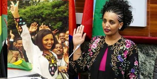 Une opposante à la tête du Conseil électoral éthiopien